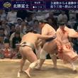 巨体をかわす行司ひらり 54歳・木村晃之助が抜群の身のこなし 視聴者大絶賛「よく避けた!」