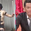 """15秒で""""西川貴教""""になる男の正体とは? ココリコ・遠藤「やっぱり長い」と強制終了"""