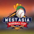 「野球で世界を平和に」西アジアカップをスリランカで開催する意義と日本の貢献
