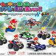 バギーにスクーター、ドローンまで!? 種類豊富な海外製『スーパーマリオ』ライセンス玩具が日本でも発売