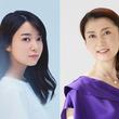 上白石萌音・一路真輝出演で2020年、NHK みんなのうたミュージカル『リトル・ゾンビ・ガール』(仮題)を日生劇場で上演