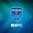 横浜FC、中村俊輔と皆川佑介の会見を実施…16日11時、SNSで配信