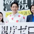 小泉孝太郎、駅前で演説風トーク 「進次郎ではありませんよ」