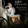 日本が生んだ世界のプリマ吉田都メモリアルブック発売 35年のキャリアを1冊で振り返る