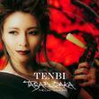 津軽三味線奏者・TENBI、13年ぶりのソロ作品を配信リリース