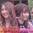 渋谷ギャル、原宿ギャル…多種多様なギャルが恋のバトル!偏愛リアリティーショー『フェチ恋season2』スタート