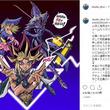 「遊☆戯☆王」のキャラクターが政治的な発言 高橋和希氏のSNS投稿が物議「独裁政権=未来は暗黒次元」