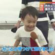 「海の日」 東京・葛西海浜公園で海開き