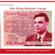 人工知能の父、アラン・チューリングがイギリスの新50ポンド札に