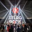 『XFLAG PARK 2019』過去最大規模・幕張メッセで開催、4万5000人がエンタメイベントを楽しむ