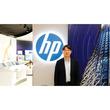 変わりゆくセキュリティ標準。日本HPが追い求めるハードウェアレイヤーにおけるセキュリティ対策とは?【前編】