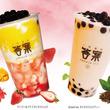 「答案 ANSWER TEA」人気タピオカ専門店、新宿高島屋にOPEN