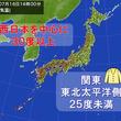 西日本中心に真夏日 一方、東京や仙台25度未満