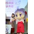 福原香織も登壇した「らき☆すた」柊姉妹のバースデーイベントレポート!