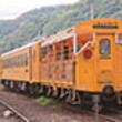 阪急交通社×JR四国 共同企画 5つの観光列車で 四国4県の自然と歴史をめぐる 関西・九州発着 鉄道ロマンの旅 発売