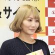 「違和感」 セカオワ・Saori  結婚後、パスポートの名義変更に行くと?