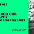 「FRIENDSHIP.」主催イベントでHAPPY、YAJICO GIRL、She Her Her Hers競演