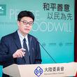 中国で台湾人経済アナリスト12人が拘束 外国人の逮捕相次ぐ