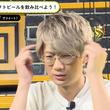 地理に弱い声優・江口拓也、「伊豆ってどこ? 神奈川じゃないの?」と珍発言連発