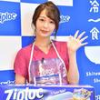 宇垣美里がエプロン姿を披露!時短料理は「ゲームみたいで私は好き」