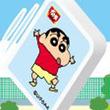 すき家で「クレヨンしんちゃん パタパタアスレチック」をゲット!しんちゃんやネネちゃんのドミノおもちゃが7月17日から登場!