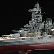 捷一号作戦に臨む第三戦隊の榛名と金剛の1/350スケールキットが2艦セットでフジミ模型から登場!