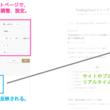 OANDA Japan、公開しているデータを サイトやブログにカスタマイズして掲載できる OANDAウィジェットの提供を開始