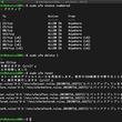 UbuntuでUFWファイアウォール設定を削除する方法