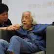 「台湾は世界に残された最後の植民地だ」100歳の独立運動家が衝撃の「最終講演」