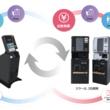 次世代型医療費自動精算機『Sma-pa TERMINAL-Z』をリリース 患者の利便性の大幅な向上と病院職員の働き方改革の実現に向けた大きな一歩