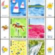 ふるさと切手「第74回国民体育大会(茨城県)」日本郵便株式会社から8月28日発行決定