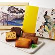 """日本一伝統のある博物館""""トーハク""""とコラボレーション!歌川広重の絵画をあしらった粋なデザインで手土産や海外の方へのギフトにもぴったり「菊花に雉子」「東海道五十三次 藤澤 遊行寺」"""