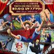 「ワンピース」アニメ20周年記念のスタンプラリー開催! 東京メトロの駅を巡って「麦わらの一味」スタンプをゲット