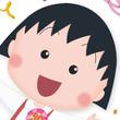 「ちびまる子ちゃん」アニメ制作の裏側を大公開! アニメ化30周年を記念して展覧会開催