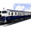 新たな観光列車、呉線に導入 「瀬戸内マリンビュー」は運行終了へ JR西日本