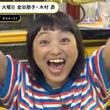 """花王から「声優と夜あそび」にプレゼント """"珍獣""""声優・金田朋子も「太っ腹じゃん!」"""