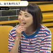 破天荒キャラの金田朋子、木村昴の公開オファーに「あたし、今を生きるタイプじゃん」