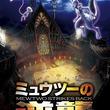 【週末アニメ映画ランキング】「トイ・ストーリー4」首位、「ミュウツーの逆襲」は2位スタート