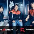 Rush Gaming、ゲーミングチェアブランド「DXRacer」とスポンサー契約