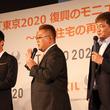 錦織圭とサンドウィッチマン語る東日本大震災と東京五輪 「被災地の復興」見てほしい