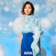"""注目の次世代シンガー杏沙子が""""20の空模様""""をテーマにしたプレイリストを「AWA」で公開!"""