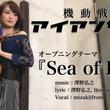 Ayasa、弾いてみた動画65弾目は、澤野弘之作品「アイアンサーガ」のOP曲