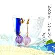 【レトロ可愛い】夏にぴったりな飴玉のアクセサリーが入荷!!【浴衣に合わせたい】
