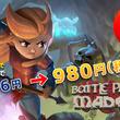 懐かしさ×楽しさの黄金比を戦闘姫プライスでいざ体験! PlayStation Retroセール(不朽の名作たちがお買い得!!) 『バトルプリンセス マデリーン』が最大58%OFFで販売中