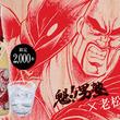 人気漫画「魁!!男塾」とのコラボ焼酎『閻魔 魁!!男塾ラベル』を2019年7月25日(木)に2,000本限定でリリース!7月18日(木)よりオンラインショップにて先行予約販売を開始いたします