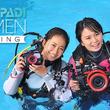 ダイビングを楽しむ女性を応援する『PADI Women's Dive Day』 全世界104カ国で1,000を超えるイベント開催予定 昨年は日本でも過去最高の29イベント実施 7月20日