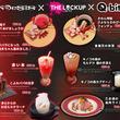 大人気サスペンスホラーアプリ「NOeSIS」「キグルミキノコ Q-bit」と監獄レストラン「ザ・ロックアップ」がコラボメニュー展開!7/19(金)よりスタート!