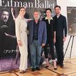 世界屈指のエイフマン・バレエ記者会見 独特な舞踊言語と心理描写「新しいロシアバレエを披露」