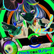 アーケード向け新作リズムゲーム「WACCA(ワッカ)」稼働開始! 2.5次元ミュージカルやアニメ作品楽曲を多数収録!!