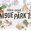 niko and ...がプロデュースする音楽フェスティバル「niko and ... UNI9UE PARK'19」第2弾アーティストを発表!